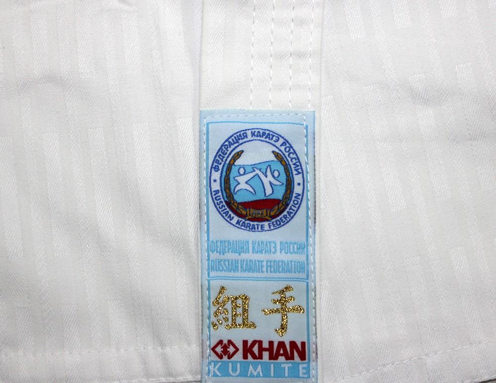 Форма для карате KHAN Classic Kumite  ФКР